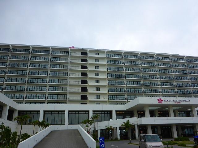 糸満市で贅沢リゾート!サザンビーチホテル&リゾート沖縄